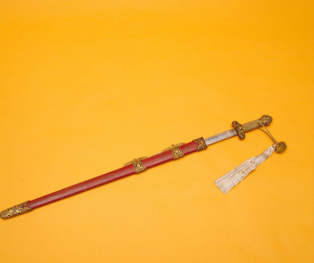 乾隆御用映月剑